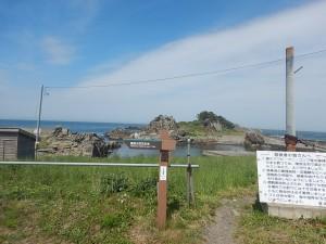 旧種差漁港島明神