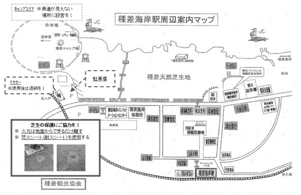 NEWキャンプ場地図